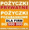 Pożyczki pozabankowe do 500 000zł. Finansowanie dla Twojej firmy